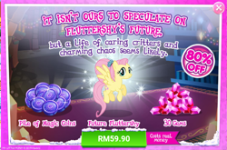 Size: 1046x689 | Tagged: safe, fluttershy, pegasus, pony, the last problem, spoiler:s09e26, advertisement, costs real money, gameloft, gameloft interpretation, gameloft shenanigans, gem, implied discord, implied discoshy, implied shipping, implied straight, magic coins, official, older, older fluttershy