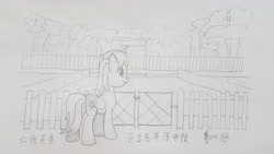 Size: 4032x2268 | Tagged: safe, artist:parclytaxel, oc, oc only, oc:parcly taxel, alicorn, pony, ain't never had friends like us, albumin flask, parcly taxel in japan, alicorn oc, butt, daisen kofun, female, forest, gate, japan, japanese, lineart, mare, monochrome, mozu, pencil drawing, plot, sakai, solo, story included, tomb, traditional art