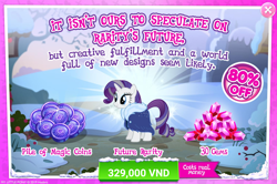Size: 1552x1032   Tagged: safe, rarity, pony, unicorn, official, the last problem, advertisement, costs real money, crack is cheaper, gameloft, older, older rarity, sale, skunk stripe
