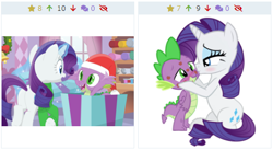 Size: 483x264 | Tagged: safe, artist:georgegarza01, artist:porygon2z, rarity, spike, surprise, dragon, unicorn, derpibooru, christmas, christmas gift, cute, female, hat, hearth's warming eve, holiday, kiss mark, kissing, lipstick, male, meta, present, santa hat, shipping, show accurate, simple background, sparity, straight, transparent background, vector
