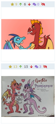 Size: 220x485 | Tagged: safe, artist:melisareb, artist:noidavaliable, edit, garble, princess ember, prominence, dragon, derpibooru, background pony strikes again, dragoness, emble, female, garbinence, juxtaposition, juxtaposition win, male, meme, meta, shipping, straight