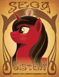 Size: 2550x3300 | Tagged: safe, artist:samoht-lion, oc, oc only, oc:sega sister, pony, unicorn, bust, female, horn, mare, smiling, text, unicorn oc