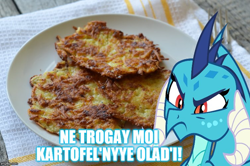 Size: 754x500 | Tagged: safe, artist:tomfraggle, princess ember, dragon, angry, caption, curved horn, dragoness, female, horn, image macro, meme, potato pancakes, russia, russian, solo, text