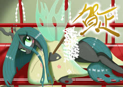 Size: 3508x2480 | Tagged: safe, artist:neoshrek, queen chrysalis, changeling, blush sticker, blushing, chinese, chinese new year, clothes, female, high res, hoof hold, japanese, kimono (clothing), new year, solo