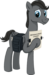 Size: 974x1500 | Tagged: 2020 community collab, artist:crystalightrocket, caption, cyrillic, derpibooru community collaboration, derpibooru exclusive, looking at you, male, oc, oc:greywind, oc only, paper, pegasus, pegasus oc, russian, saddle bag, safe, simple background, smiling, solo, stallion, text, transparent background