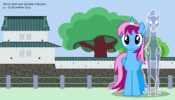 Size: 11200x6400 | Tagged: absurd resolution, ain't never had friends like us, albumin flask, alicorn, alicorn oc, artist:parclytaxel, c:, castle, female, funai castle, horn, horn ring, japan, looking at you, mare, oc, oc only, oc:parcly taxel, oc:spindle, parcly's travel covers, parcly taxel in japan, pony, safe, smiling, .svg available, vector, windigo, windigo oc
