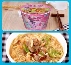 Size: 790x725 | Tagged: safe, pinkie pie, rainbow dash, twilight sparkle, alicorn, china, chinese, food, merchandise, noodles, ramen, twilight sparkle (alicorn)