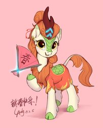 Size: 1330x1635 | Tagged: safe, artist:luciferamon, autumn blaze, kirin, sounds of silence, alternate hairstyle, awwtumn blaze, cheongsam, chinese new year, clothes, cloven hooves, curved horn, cute, fan, female, glowing horn, horn, leonine tail, levitation, looking at you, magic, mare, open-back dress, raised hoof, scales, simple background, smiling, solo, telekinesis, topknot