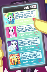 Size: 515x783 | Tagged: cellphone, cropped, equestria girls, equestria girls series, phone, pinkie pie, rainbow dash, rarity, rollercoaster of friendship, safe, screencap, smartphone, snapgap, sunset shimmer, vignette valencia, written equestrian