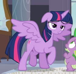 Size: 727x705 | Tagged: alicorn, cropped, exhausted, lidded eyes, princess spike (episode), raised hoof, safe, screencap, smiling, solo focus, spike, spread wings, twilight sparkle, twilight sparkle (alicorn), wings