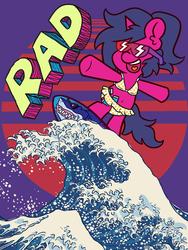 Size: 900x1200 | Tagged: safe, artist:threetwotwo32232, oc, oc:fizzy pop, unicorn, bikini, clothes, design, female, mare, shirt design, solo, street sharks, surfboard, swimsuit, text, wave
