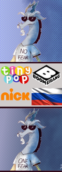 Size: 900x2479 | Tagged: safe, discord, spoiler:s09, boomerang (tv channel), nickelodeon, russia, tiny pop