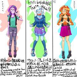 Size: 1000x1000 | Tagged: safe, artist:sozglitch, starlight glimmer, sunset shimmer, trixie, equestria girls, japanese, translation