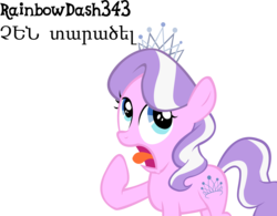 Size: 6000x4677 | Tagged: absurd res, armenian, artist:yourfavoritesenpai, diamond tiara, pony, safe, simple background, solo, tongue out, transparent background, vector