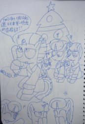Size: 1080x1574 | Tagged: artist:徐詩珮, bathrobe, broken horn, chinese, christmas, christmas tree, clothes, cup, dialogue, doll, female, filly, fizzlepop berrytwist, glitter drops, glitter drops is not amused, glittershadow, half-siblings, happy, hearth's warming, holiday, horn, implied twilight sparkle, lesbian, lineart, magic, magical lesbian spawn, mare, messy mane, my little pony: the movie, next generation, oc, oc:betty pop, oc:spring legrt, oc:storm lightning, offspring, open mouth, parent:glitter drops, parents:glittershadow, parent:spring rain, parents:springdrops, parents:springshadow, parent:tempest shadow, phone, polyamory, revenge, robe, safe, shipping, siblings, sisters, sitting, smiling, springdrops, spring rain, spring rain is not amused, springshadow, springshadowdrops, tempest shadow, tempest shadow is not amused, toy, traditional art, tree, unamused, unicorn
