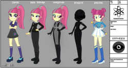 Size: 3512x1872 | Tagged: safe, artist:invisibleink, majorette, sour sweet, sweeten sour, equestria girls, bodysuit, catsuit, clothes, disguise, dress, espionage, fanfic, fanfic art, g.i. joe, show accurate, skirt, slit eyes, smug, smug face, snake eyes, spy, spy suit, stealth, stealth suit