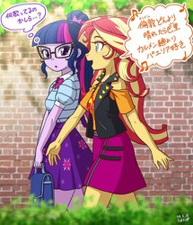 Size: 1000x1165   Tagged: safe, artist:uotapo, sci-twi, sunset shimmer, twilight sparkle, equestria girls, equestria girls series, ami koshimizu, clothes, duo, duo female, female, geode of empathy, geode of telekinesis, glasses, japanese, magical geodes, miniskirt, moe, ponytail, skirt, translated in the comments, voice actor joke