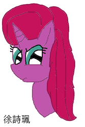 Size: 510x762 | Tagged: artist:徐詩珮, female, magical lesbian spawn, mare, my little pony: the movie, next generation, oc, oc:betty pop, offspring, parent:glitter drops, parents:glittershadow, parent:tempest shadow, safe, simple background, unamused, unicorn, white background
