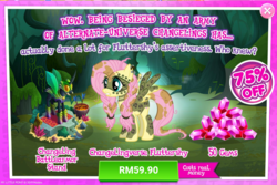 Size: 1040x694 | Tagged: advertisement, alternate timeline, chrysalis resistance timeline, costs real money, fluttershy, gameloft, official, pony, safe, the cutie re-mark, tribalshy