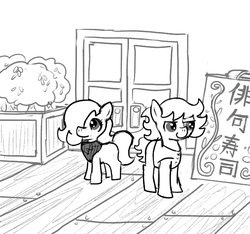 Size: 640x600 | Tagged: artist:ficficponyfic, bandana, bush, clothes, colt, colt quest, door, earth pony, female, femboy, filly, foal, hair over one eye, male, monochrome, oc, oc:emerald jewel, oc:ruby rouge, safe, sign, story included, tomboy