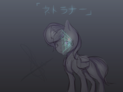 Size: 2150x1600 | Tagged: artist:al1-ce, augmented, bag, cyberpunk, derpibooru exclusive, hologram, katakana, monochrome, neo noir, oc, oc only, partial color, pony, project decadence, safe, solo