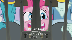 Size: 1920x1080 | Tagged: safe, screencap, pinkie pie, pony, the last laugh, bars, chinese, close-up, female, lock, mare