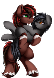 Size: 2343x3395 | Tagged: artist:pridark, bridal carry, carrying, carrying a pony, commission, couple, dawwww, earth pony, female, gift art, husband, husband and wife, just married, male, mare, oc, oc:aubade, oc:liath mac medb, oc only, pony, safe, simple background, stallion, straight, transparent background, wife