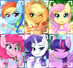 Size: 1024x963 | Tagged: 20% cooler, alicorn, applejack, artist:nana-yuka, bust, cute, deviantart watermark, eyes closed, fluttershy, galacon, grin, heart eyes, jackabetes, lip bite, mane six, obtrusive watermark, pinkie pie, portrait, positive message, print, rainbow dash, rarity, safe, shyabetes, smiling, starry eyes, twiabetes, twilight sparkle, twilight sparkle (alicorn), watermark, wingding eyes