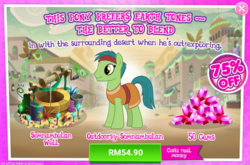 Size: 1037x686 | Tagged: advertisement, background pony, costs real money, earth pony, gameloft, gem, male, official, pony, road to friendship, safe, sale, solo, somnambula (location), somnambula resident, stallion, unnamed pony, well