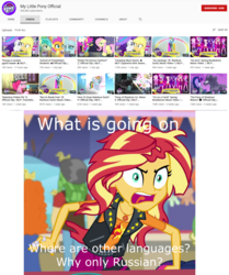 Size: 1172x1405 | Tagged: safe, edit, edited screencap, screencap, applejack, flash magnus, fluttershy, golden hazel, meadowbrook, mistmane, ocellus, pinkie pie, pony of shadows, pursey pink, rainbow dash, rarity, rockhoof, sandalwood, sandbar, sci-twi, smolder, somnambula, star swirl the bearded, starlight glimmer, sunburst, sunset shimmer, twilight sparkle, alicorn, camping must-haves, equestria girls, equestria girls series, fake it 'til you make it, i'm on a yacht, mmmystery on the friendship express, rollercoaster of friendship, run to break free, school daze, shadow play, spoiler:eqg series (season 2), cyrillic, equestria girls logo, geode of empathy, humane five, humane seven, humane six, it's not about the parakeet, magical geodes, male, mane six, my little pony logo, neon eg logo, pillars of equestria, ponied up, question, rage, russian, twilight sparkle (alicorn), youtube