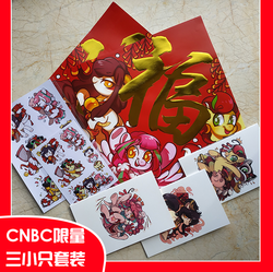 Size: 750x748 | Tagged: china, china ponycon, chinese, chinese new year, oc, oc:小梅, oc:狮狮, oc:睦睦, pony, safe