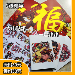 Size: 750x750 | Tagged: china, china ponycon, chinese, chinese new year, oc, oc:小梅, oc:狮狮, oc:睦睦, pony, safe