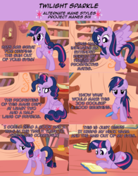 Size: 2136x2726 | Tagged: safe, artist:nightmaremoons, twilight sparkle, alicorn, pony, ask pun, alternate hairstyle, ask, book, golden oaks library, mane swap, prone, rarity hair, solo, twilight sparkle (alicorn)
