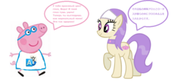 Size: 825x386 | Tagged: cyrillic, different eye color, earth pony, glasses, google translate, japanese, peppa pig, pig, pippa pork, pony, russian, safe, spa pony, translated in the comments, vera