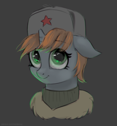 Size: 1400x1510 | Tagged: artist:hardbrony, bust, fallout equestria, fanfic, fanfic art, female, floppy ears, gray background, hat, horn, mare, oc, oc:littlepip, oc only, pony, portrait, red star, safe, simple background, solo, stars, unicorn, ushanka