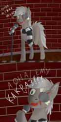 Size: 2560x5120 | Tagged: artist:quarmaid, brick wall, clothes, cyrillic, eyepatch, eye scar, male, microphone, oc, oc:skyforge, pegasus, pony, russian, safe, scar, scarf, solo, stand-up comedy