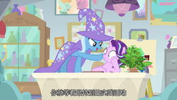 Size: 1280x720 | Tagged: a horse shoe-in, boop, china, female, mare, octavia melody, phyllis, pony, safe, screencap, spoiler:s09e20, starlight glimmer, subtitles, trixie, unicorn