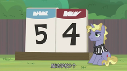 Size: 1280x720 | Tagged: safe, screencap, ponet, pony, unicorn, 2 4 6 greaaat, spoiler:s09e15, alternate cutie mark, bored, chinese, chinese text, male, referee, scoreboard, sitting, stallion, subtitles