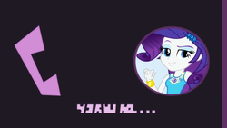 Size: 1920x1080 | Tagged: safe, screencap, rarity, equestria girls, equestria girls series, festival looks, spoiler:eqg series (season 2), call screen, female, geode of shielding, incoming call, looking at you, magical geodes, written equestrian