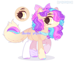 Size: 800x681 | Tagged: artist:anisa-mlp222, augmented tail, earth pony, oc, oc:trin chan, pony, safe, simple background, solo, transparent background