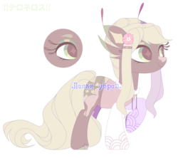 Size: 4917x4366 | Tagged: absurd res, antennae, artist:anisa-mlp222, earth pony, female, mare, oc, oc:shitori spring, pony, safe, simple background, solo, transparent background