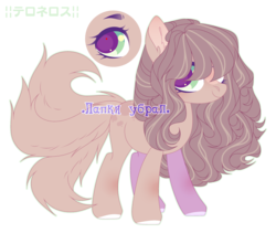 Size: 3426x2889 | Tagged: artist:anisa-mlp222, earth pony, female, mare, multiple tails, oc, oc:chevy leville, oc only, pony, safe, simple background, solo, transparent background, white outline