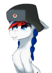 Size: 1400x1960 | Tagged: artist:observerdoz, chest fluff, earth pony, nation ponies, oc, oc:marussia, oc only, pony, russia, safe, simple background, solo, transparent background