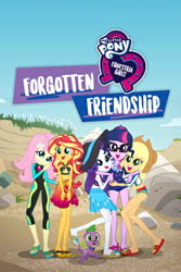 Size: 682x1024 | Tagged: safe, applejack, fluttershy, rarity, sci-twi, spike, spike the regular dog, sunset shimmer, twilight sparkle, dog, equestria girls, equestria girls series, forgotten friendship, spoiler:eqg series, beach, clothes, cowboy hat, equestria girls logo, feet, female, flip-flops, glasses, hasbro, hat, legs, sand, sandals, sarong, skirt, smiling, stetson, stone, vector