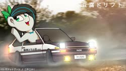 Size: 1920x1080 | Tagged: safe, artist:perezadotarts, oc, car, digital art, drawing, drifting, initial d, jewelry, lens flare, lights, necklace, ribbon, smiling, smoke, solo, stance, text, toyota, toyota sprinter trueno [ae86], vehicle, wheel