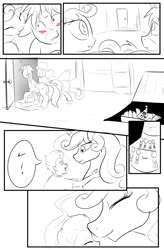 Size: 1800x2740 | Tagged: safe, artist:candyclumsy, oc, oc:king speedy hooves, oc:queen galaxia, oc:tommy the human, alicorn, earth pony, human, pegasus, pony, unicorn, comic:the fusion flashback 2, alicorn princess, awkward moment, basement, blushing, canterlot, canterlot castle, chamber, comic, commissioner:bigonionbean, concerned, cute, cutie mark, doorway, embarrassed, ethereal mane, female, flashback, fusion, fusion:king speedy hooves, fusion:queen galaxia, hieroglyphics, human oc, jewelry, kissing, looking at you, male, mother and child, mother and son, nibbling, nuzzling, potions, royalty, secret room, sketch, sketch dump, surprised, symbols, uwu, writer:bigonionbean