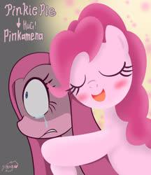 Size: 2126x2455   Tagged: safe, artist:garammasara, pinkie pie, earth pony, pony, crying, duality, hug, pinkamena diane pie, self ponidox