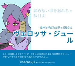 Size: 720x635 | Tagged: safe, artist:omegapony16, oc, oc only, oc:oriponi, bat pony, pony, bat pony oc, ear piercing, earring, female, japanese, jewelry, mare, piercing, smiling, solo, text