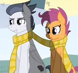 Size: 777x729 | Tagged: safe, artist:mycandyorcoffee, rumble, scootaloo, pegasus, pony, :t, blushing, clothes, female, male, mare, older, older rumble, older scootaloo, rumbloo, scarf, shared clothing, shared scarf, shipping, sitting, stallion, straight, wavy mouth, wings