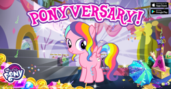 Size: 960x504 | Tagged: safe, rainbow harmony, pegasus, pony, bits, coin, confetti, cute, facebook, female, filly, friendship student, gameloft, gem, guitar, looking at you, musical instrument, my little pony logo, solo, text, umbrella